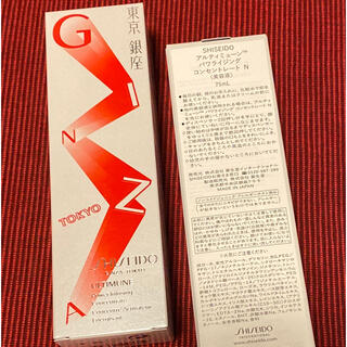 SHISEIDO (資生堂) - 資生堂 アルティミューン パワライジング コンセントレート N 75ml 2本