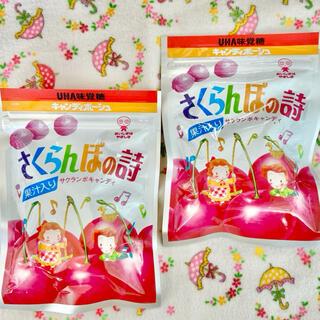 ユーハミカクトウ(UHA味覚糖)のUHA味覚糖『さくらんぼの詩』 2個セット!(菓子/デザート)