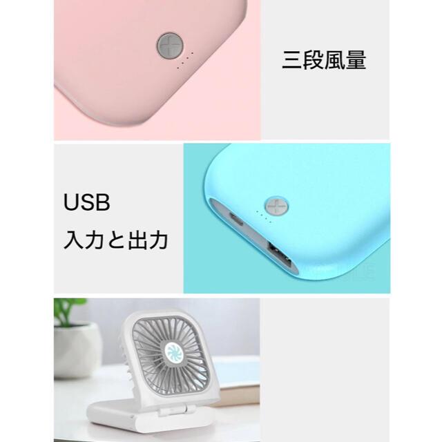 ハンディファン スマホ/家電/カメラの冷暖房/空調(扇風機)の商品写真