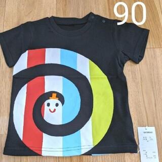 ベルメゾン - 【新品】Tシャツ しましまぐるぐる 90