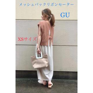 GU - 【新品・未使用】GU メッシュバックリボンセーター / XS