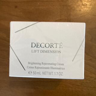 COSME DECORTE - コスメデコルテ リフトディメンション エバーブライトクリーム新品未使用
