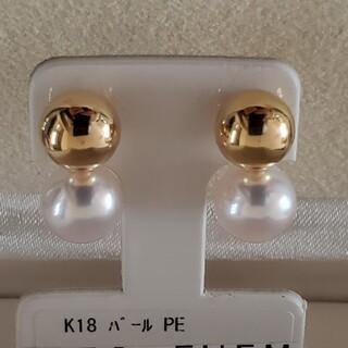ミキモト(MIKIMOTO)の極上のメタル光沢 ナチュラル アコヤ真珠ボールピアス K18ピアス(ピアス)