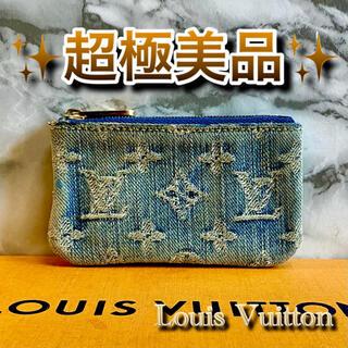 ルイヴィトン(LOUIS VUITTON)の‼️限界価格‼️ Louis Vuitton モノグラム デニム コインケース(コインケース)