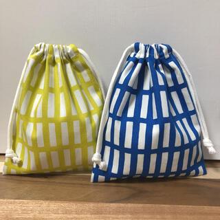 コップ袋2枚 格子柄 イエロー/白四角 濃いブルー/白四角(外出用品)