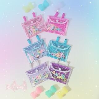 移動ポケット 星 ビニール pvc 誕生日 プレゼント 女の子 水 ピンク 紫 (外出用品)