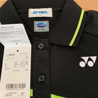 YONEX - ヨネックス スポーツウェア ポロシャツ Lサイズ