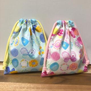 コップ袋2枚 ちょうちょリボンお花柄 オフホワイト サックス(外出用品)