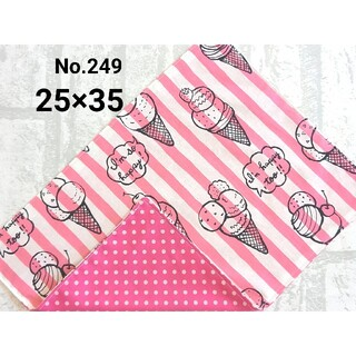 249 ランチョンマット アイスクリーム ピンク×白 ナフキン ハンドメイド(外出用品)