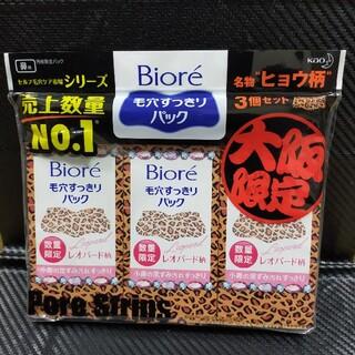 ビオレ(Biore)のビオレ 毛穴すっきりパック(鼻用)3箱(30枚入)(パック/フェイスマスク)