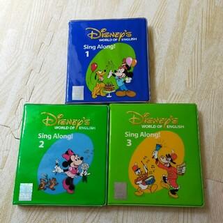 Disney - ディズニー英語システム DWE