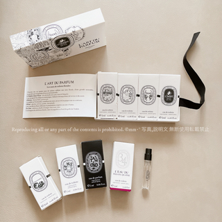 diptyque - diptyque サンプル 2ml 香水 9本セット