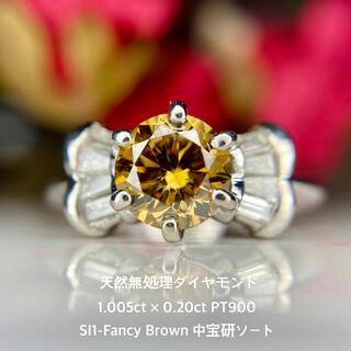 天然無処理 ダイヤモンド リング 1.005×0.20 SI1-FB 中宝研ソ