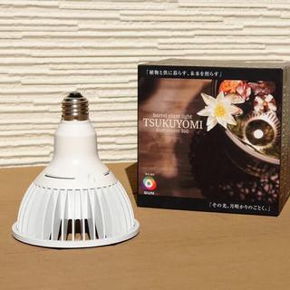 新品未使用 初回版 TSUKUYOMI LED ツクヨミ LED 植物育成ライト(その他)