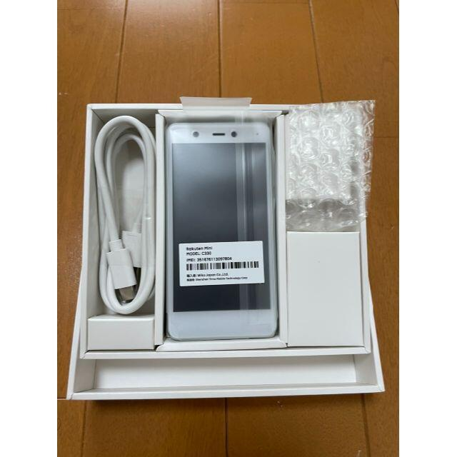 Rakuten(ラクテン)のRakuten Mini White 新品未使用 楽天ミニ 白 スマホ/家電/カメラのスマートフォン/携帯電話(スマートフォン本体)の商品写真