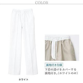 ☆新品☆ スクラブパンツ【ホワイト】サイズ:SS S M L LL 3L 4L