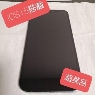 Apple - iPhone12Pro 128 パシフィックブルー iOS15搭載