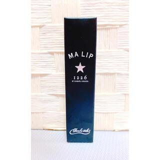 ブランエトワール(blanche etoile)のMA LIP(リップケア/リップクリーム)
