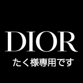 Christian Dior - たく様専用です   Diorピアス