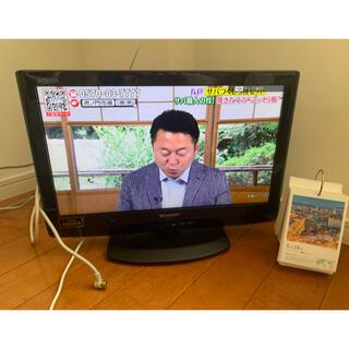 アクオス(AQUOS)の2021/6/18動作確認済み SHARP AQUOS TV(テレビ)