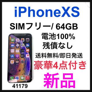アップル(Apple)の【新品】iPhone Xs Silver 64 GB SIMフリー 本体(スマートフォン本体)