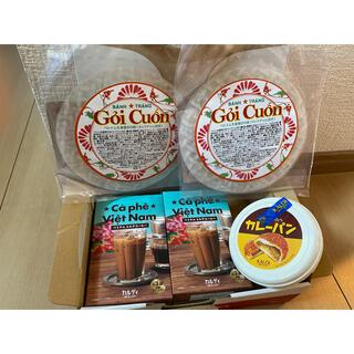 カルディ(KALDI)のカルディ 詰め合わせ(菓子/デザート)
