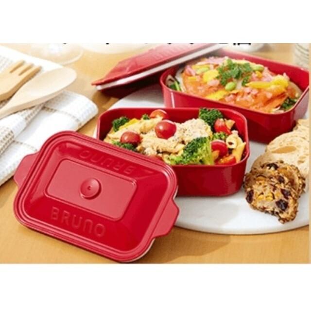 アテニア×BRUNO(ブルーノ) コラボ フードコンテナ インテリア/住まい/日用品のキッチン/食器(容器)の商品写真