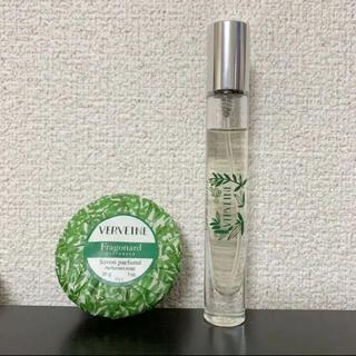 フラゴナール(Fragonard)のフラゴナール Verveineソープ&オードトワレ(香水(女性用))