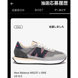New Balance - New Balance MS237×SNS 26.5cm新品