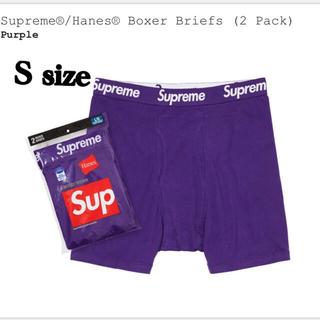 シュプリーム(Supreme)のSupreme Hanes Boxer briefs パープル S(ボクサーパンツ)