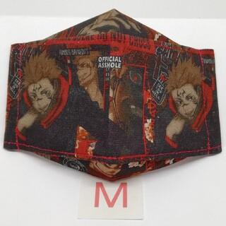 No.069 M 子供用 インナーマスク ハンドメイド 呪術廻戦(外出用品)