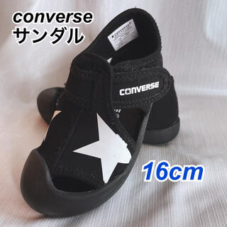 コンバース(CONVERSE)のconverseサンダル 16cm(サンダル)