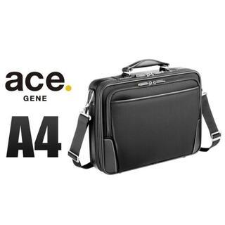 エースジーン(ACE GENE)の2割引■エースジーン[ポストグリップAT]ソフトアタッシュケース A4 黒(ビジネスバッグ)