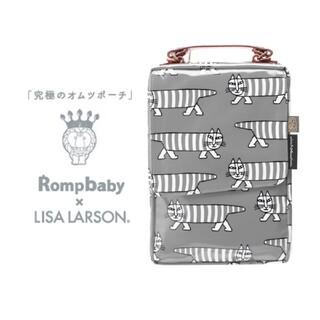 リサラーソン(Lisa Larson)の超美品☆ロンプベイビー×リサラーソン オムツポーチ(ベビーおむつバッグ)