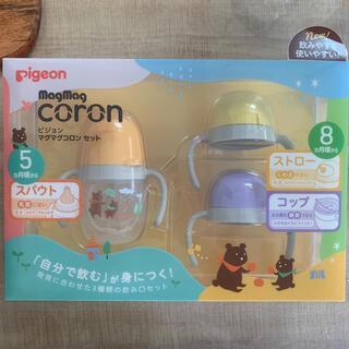Pigeon - ピジョン マグマグコロン