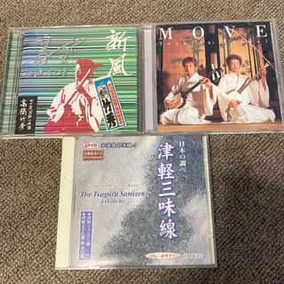 津軽三味線 CD 3枚 吉田兄弟(演芸/落語)