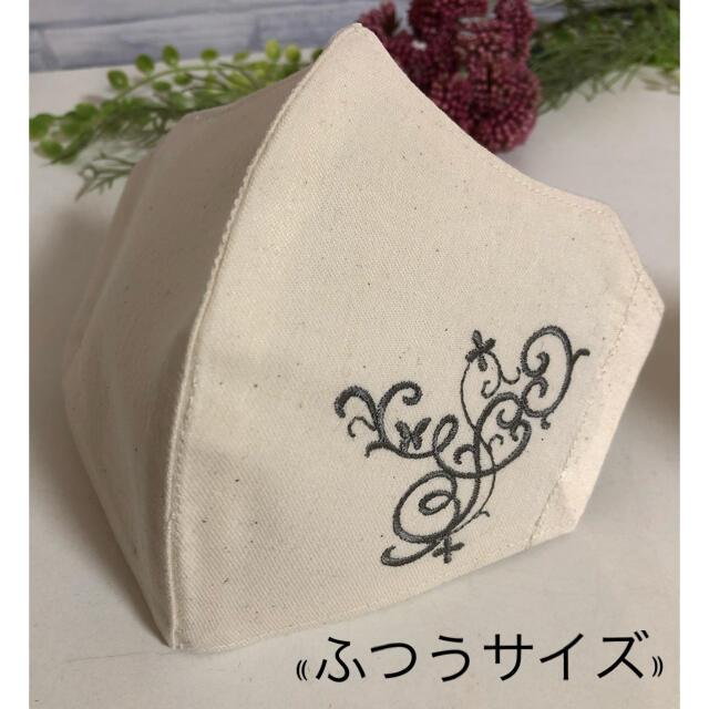 オシャレな刺繍立体インナーマスク ハンドメイドのキッズ/ベビー(外出用品)の商品写真