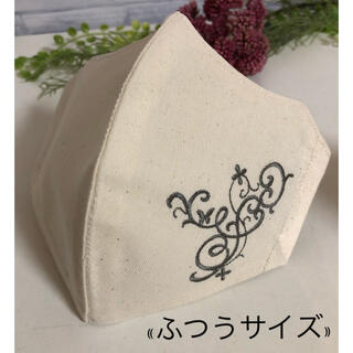 オシャレな刺繍立体インナーマスク(外出用品)