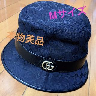 Gucci - 本物美品 GUCCI グッチ2021 キャンバス GGハット黒 Mサイズ