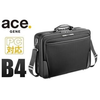 エースジーン(ACE GENE)の2割引■エースジーン[ポストグリップAT]ソフトアタッシュケース B4 黒(ビジネスバッグ)