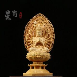仏像坐像  千手観音   木製仏像  開運風水  置物  彫刻工芸品  祈る厄(彫刻/オブジェ)