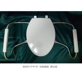 介護用便座 標準サイズ 東京ビックサイト展示会出品商品(トイレ収納)