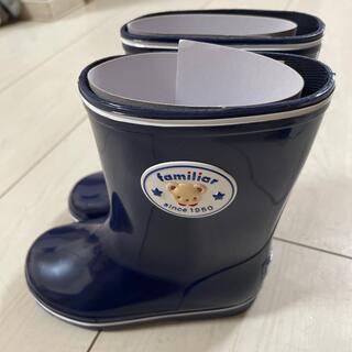 familiar - ファミリア 長靴