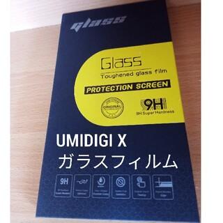 アンドロイド(ANDROID)の新品 UMIDIGI X 専用 ガラスフィルム(保護フィルム)