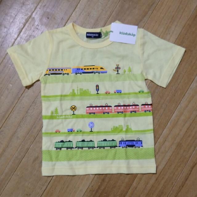 kladskap(クレードスコープ)のクレードスコープ Tシャツ キッズ/ベビー/マタニティのキッズ服男の子用(90cm~)(Tシャツ/カットソー)の商品写真