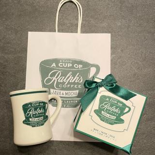 ポロラルフローレン(POLO RALPH LAUREN)のラルフローレンカフェ マグカップ ラルフズコーヒー コップ 新品 食器(グラス/カップ)