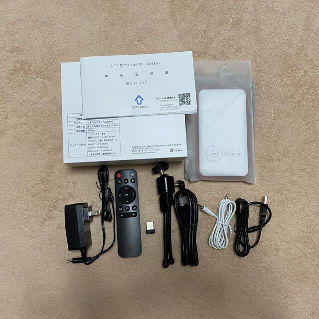 【かおる様専用】カベーニ プロジェクター スマホ/家電/カメラのテレビ/映像機器(プロジェクター)の商品写真