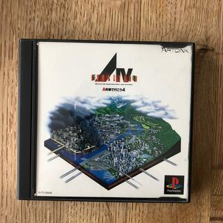 プランテーション(Plantation)のプレステ ソフト(家庭用ゲームソフト)