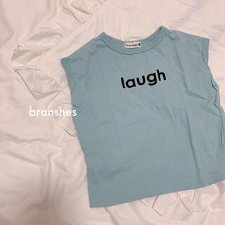 Branshes - ❁⃘ branshes ブランシェス / ロゴトップス *100