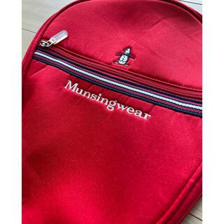Munsingwear - マンシング munsingwear ゴルフ バッグ 練習用 バック